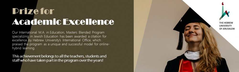 prize for academic excellence
